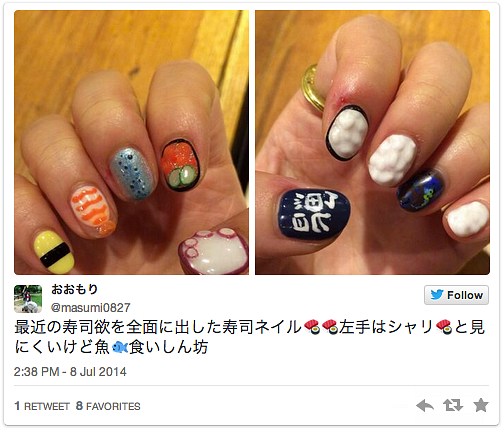 Finger Food Sushi Nail Art Is A Thing In Japan , Saigoneer
