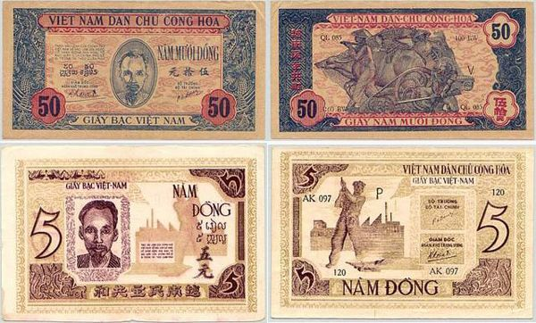 On May 6 1951 The National Bank Of Vietnam Was Elished And Released Banknotes To Replace Money Issued Under Ministry Finance In 1947