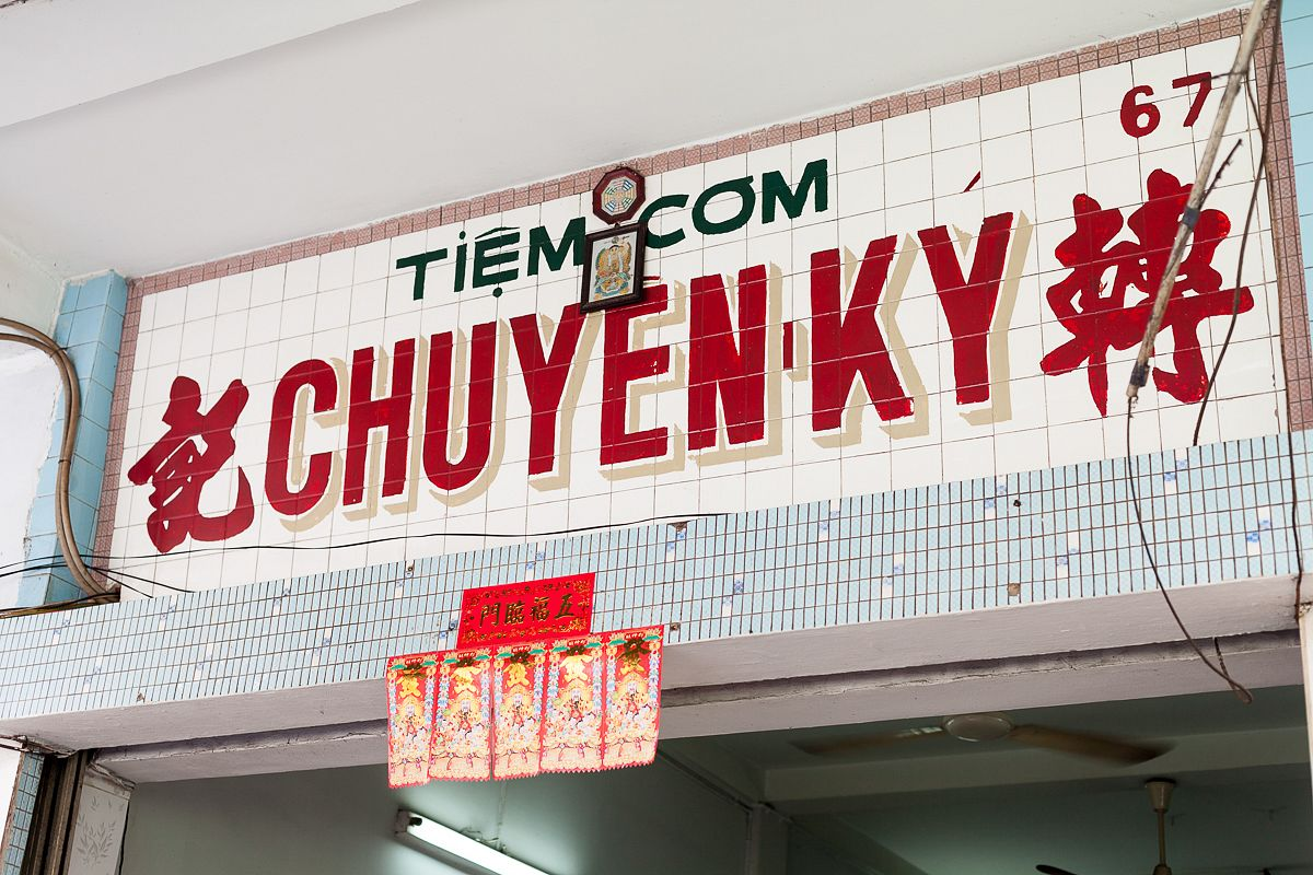 Hem Gems: 60 Years of Guangdong-Style Chinese Food in the Old Market